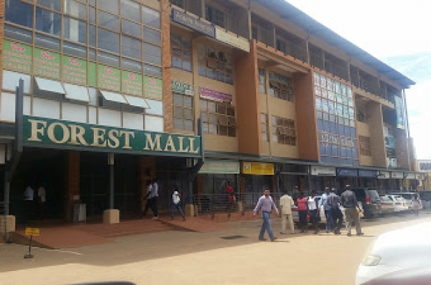 Forest Mall.